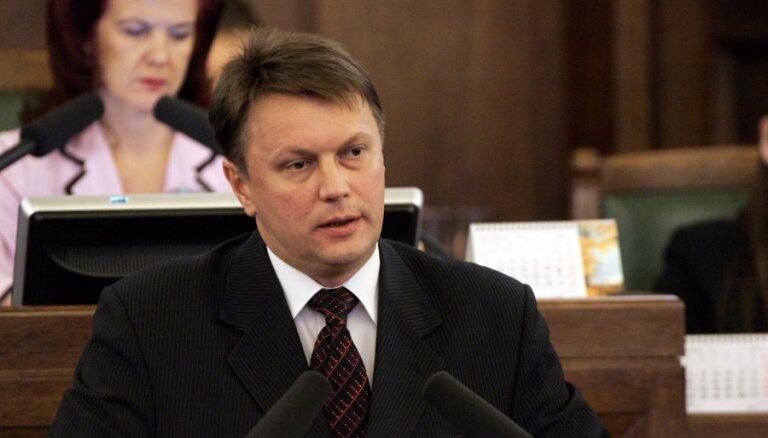 """Названы вероятные лидеры """"Центра согласия"""" на выборах"""