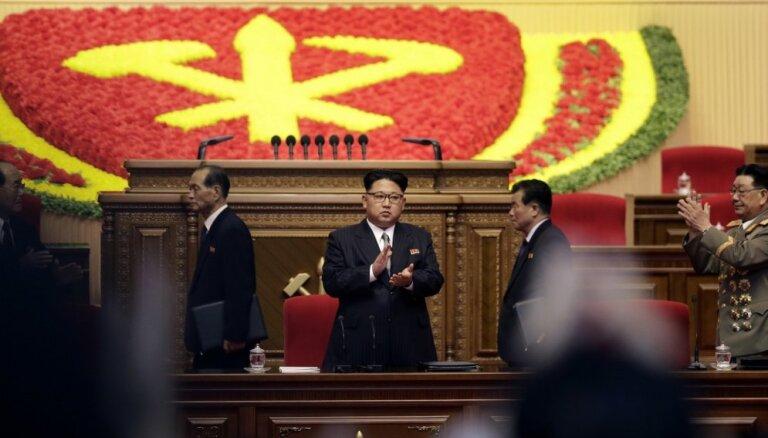 Власти Северной Кореи заявили о завершении разработки ядерного оружия