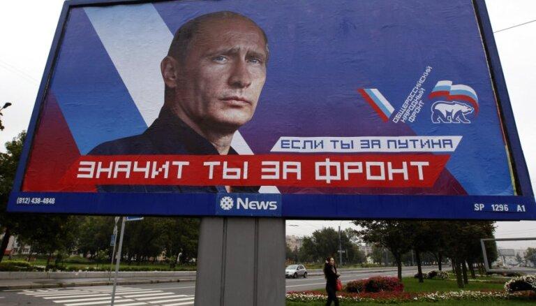 """Путин зарегистрирует """"Народный фронт"""" как движение"""