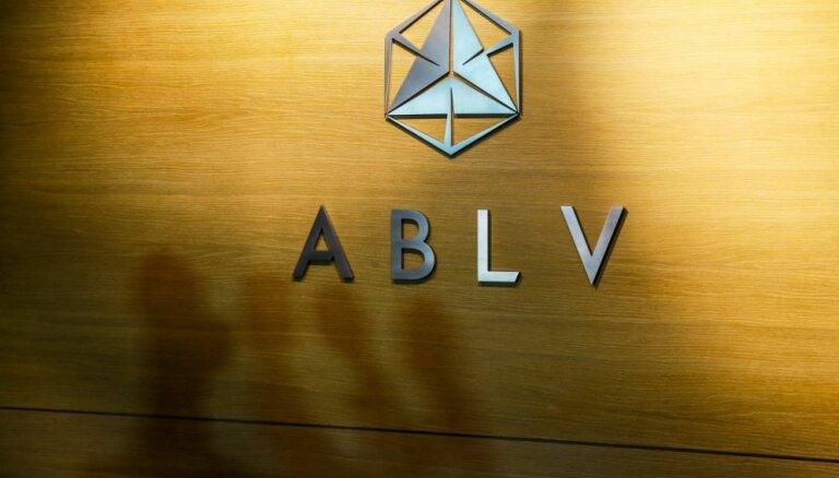 Европейский банк реконструкции и развития: после ABLV Bank на латвийские банки будет обращено пристальное внимание