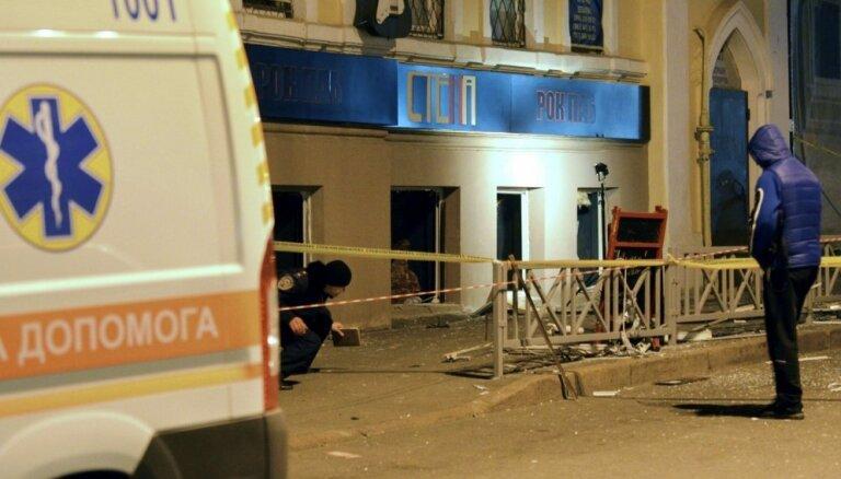 Kafejnīcā Harkovā nogrand sprādziens; 13 cietušie