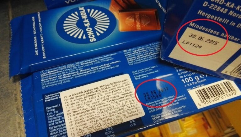 Фирму Triom за перемаркировку сладостей оштрафовали на 1000 евро