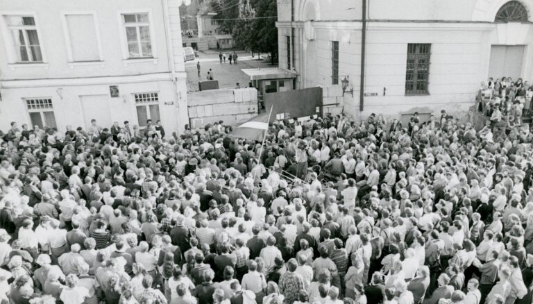 Konference par Latvijas atzīšanu de facto pirms 30 gadiem. Video tiešraide