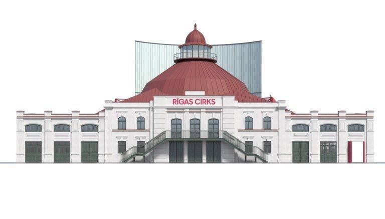Рижский цирк получит 300 тысяч евро из средств на непредвиденные расходы