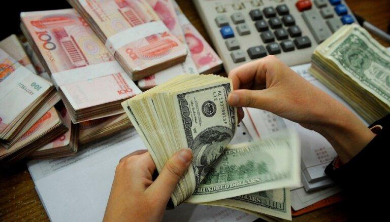 В Китае заявили о намерении сделать юань мировой валютой