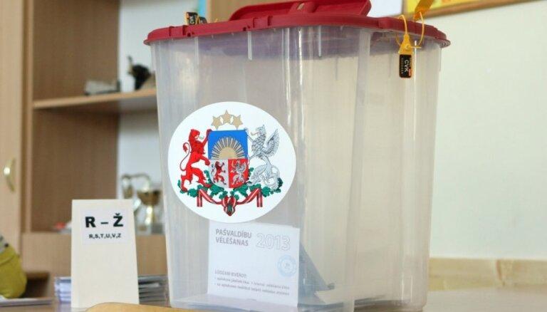В Латвии проходят выборы самоуправлений (фото)