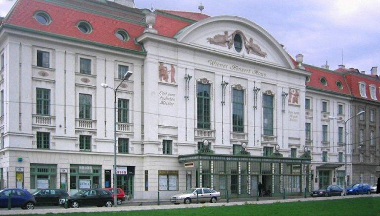 Обанкротился знаменитый венский Концертхаус
