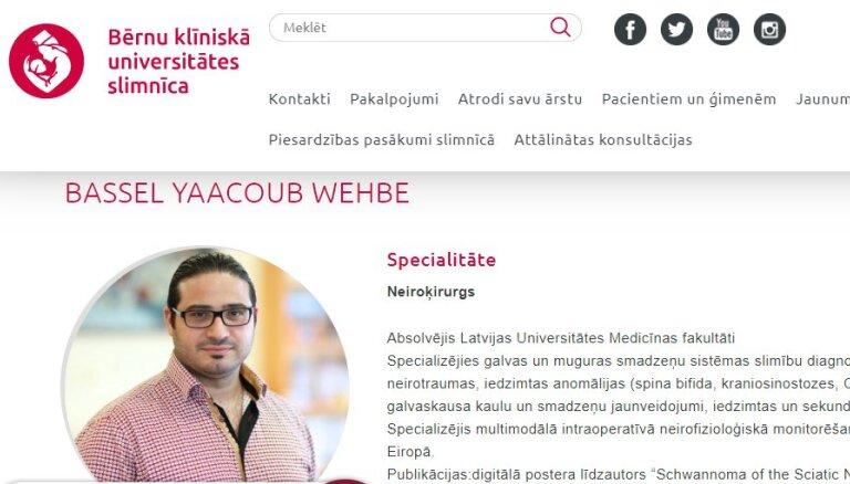 Сейм просят срочно предоставить нейрохирургу из Ливана гражданство Латвии