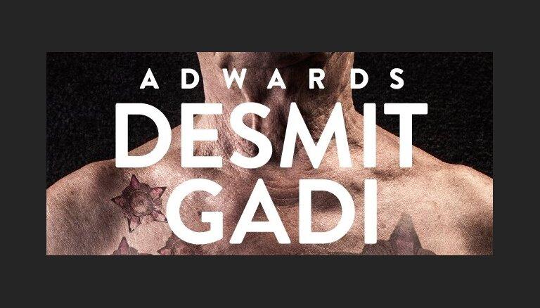 Pagarināta darbu iesniegšana festivālam 'Adwards 2015'
