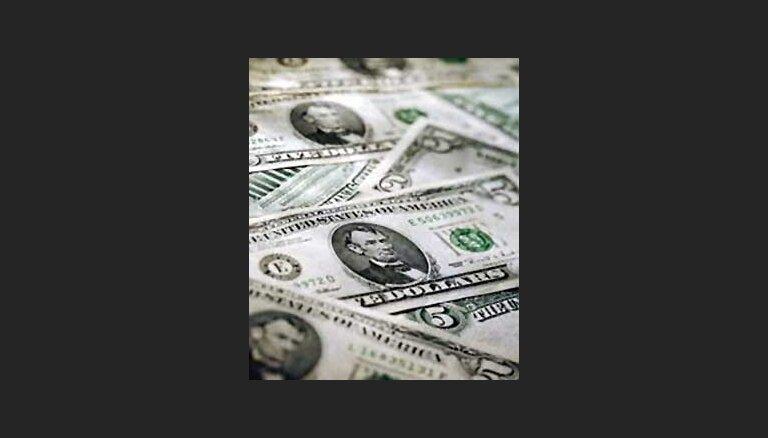 Мошенники обокрали банк Paritate на 10 миллионов долларов