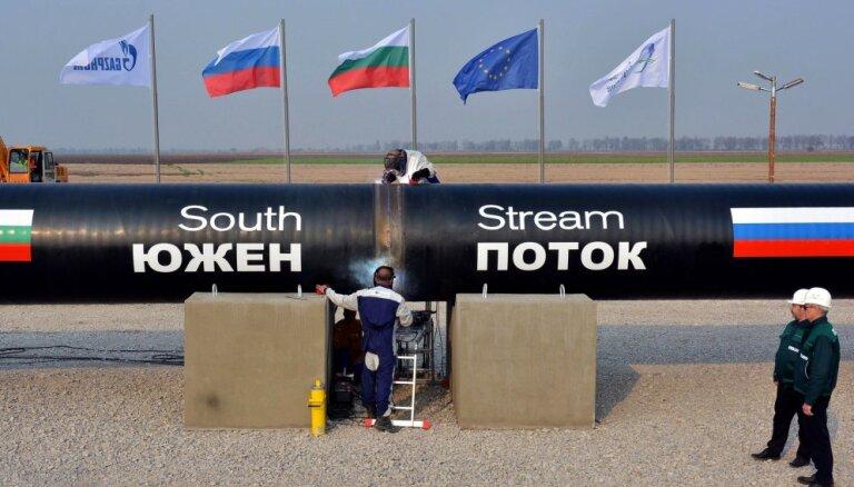 """Россия проведет переговоры с обеспокоенными отменой """"Южного потока"""" странами"""