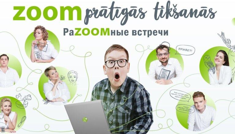 Rīgas Krievu teātra aktieri piedāvās tiešsaistē mācīties krievu valodu