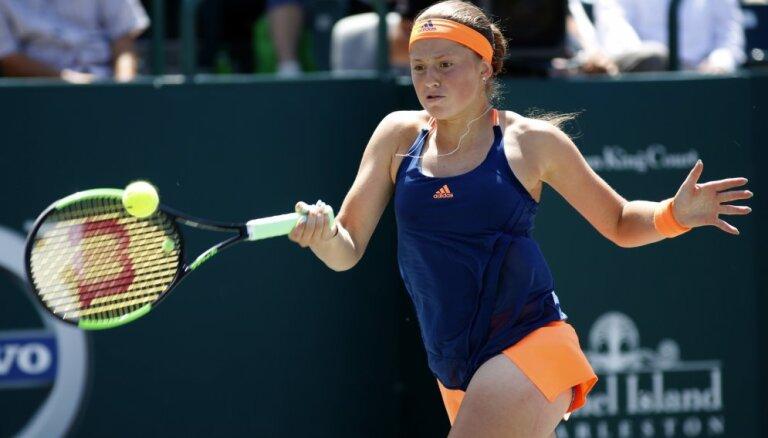 Остапенко поднялась в топ-50 и прокомментировала свое поражение в финале