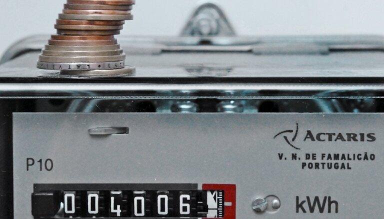 Сколько придется платить за электроэнергию после роста тарифов (калькулятор)