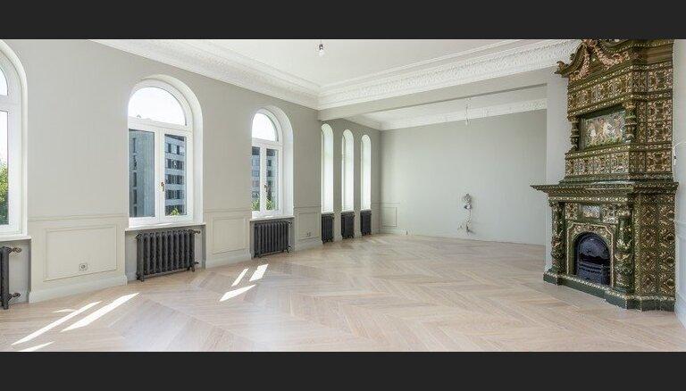 Продаются эксклюзивные апартаменты PNB Banka в тихом центре Риги и другая недвижимость