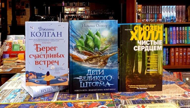 Книги недели: провинциальные страсти, фантастический водный мир и любовь на острове
