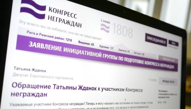 """Парламент непредставленных"" объявляет мобилизацию"