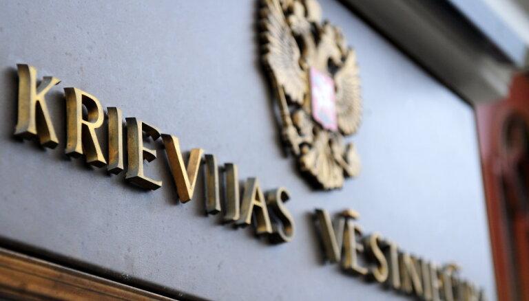 Посольству России не известно основание для предоставления Гирсу статуса беженца