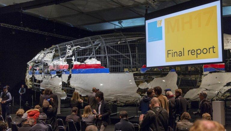 """Группа Bellingcat назвала номер """"Бука"""", из которого могли сбить MH17 на Донбассе"""