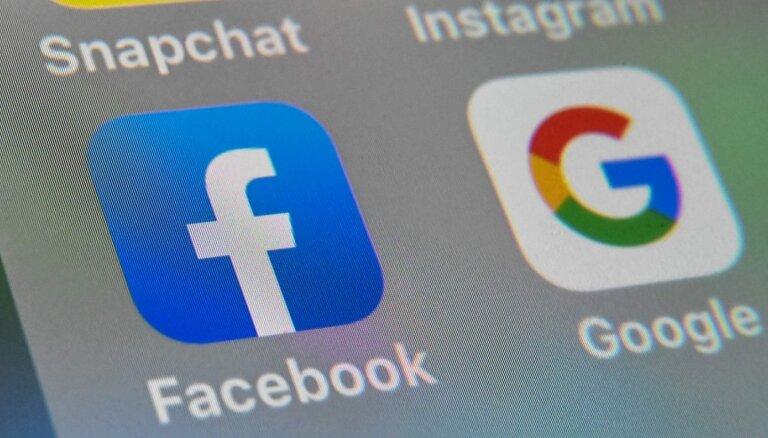 Евросоюз ужесточит контроль за крупными цифровыми компаниями