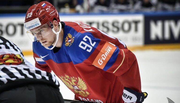 Вплоть до пожизненной дисквалификации: как НХЛ накажет Кузнецова