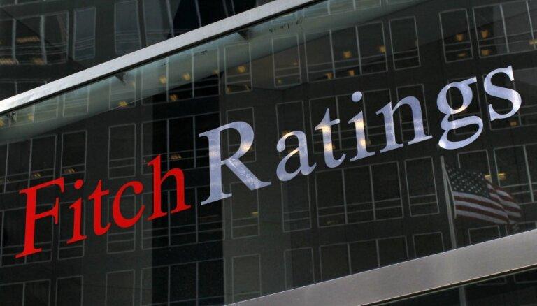 Финансовый регулятор EC наложил на Fitch рекордный штраф