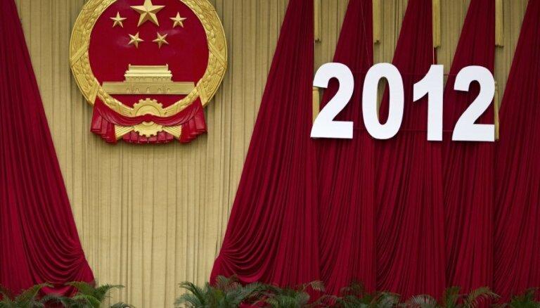 ЦК Компартии Китая утвердил исключение Бо Силая