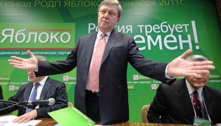 """""""Яблоко"""" отказалось выдвинуть в Думу соратников Навального"""