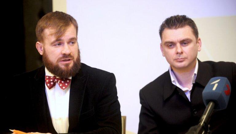 """Полиция безопасности назвала """"агентов российского влияния"""" в Латвии"""