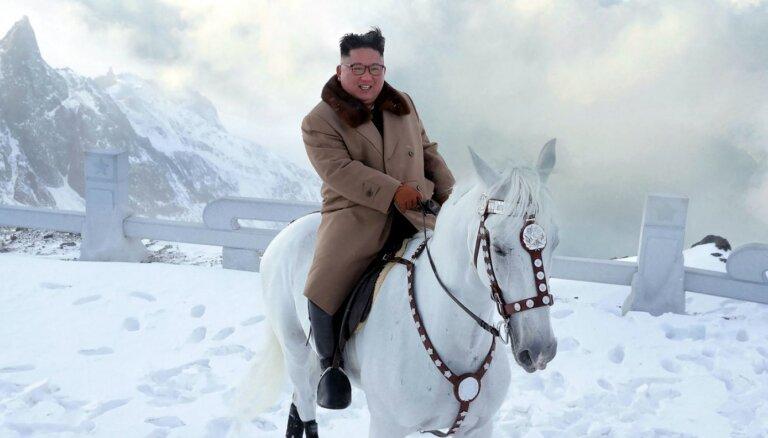 """Северная Корея заявила о проведении """"очень важного"""" испытания"""