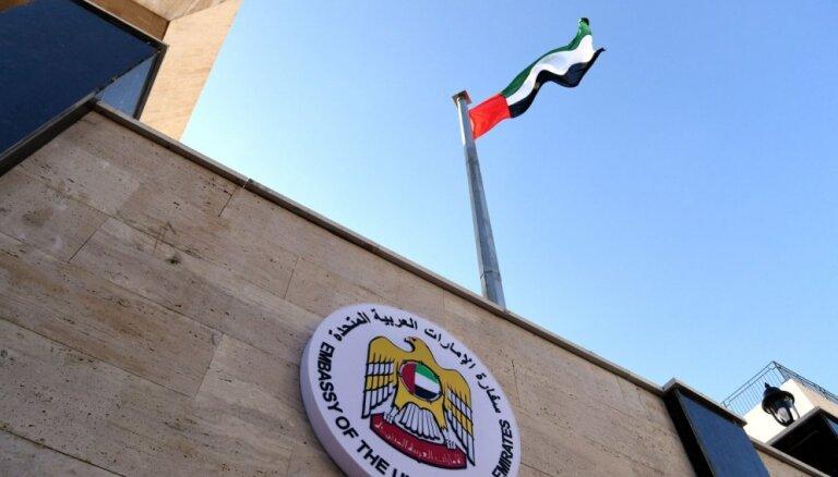 AAE no jauna atver vēstniecību Sīrijā