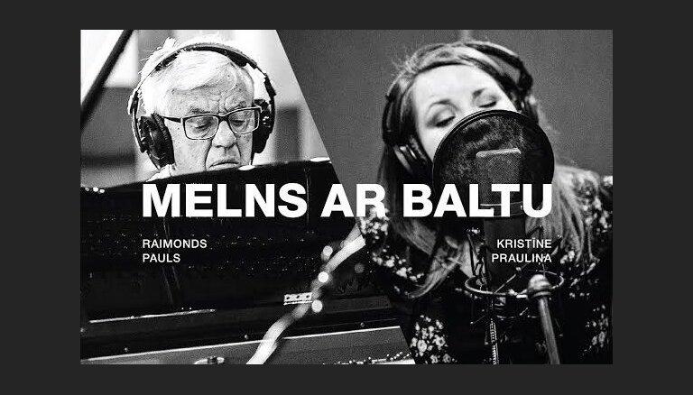 Izdots Raimonda Paula un Kristīnes Prauliņas albums 'Melns ar baltu'