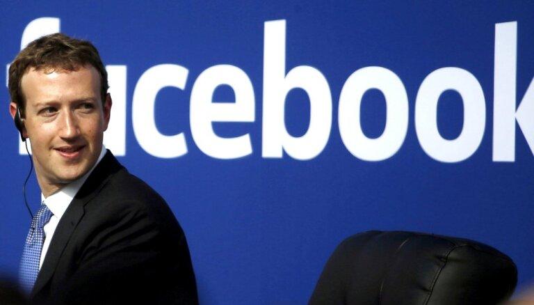 Facebook не исключает вмешательства в выборы в Европарламент