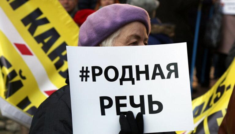 Сегодня пройдет митинг в защиту русского образования