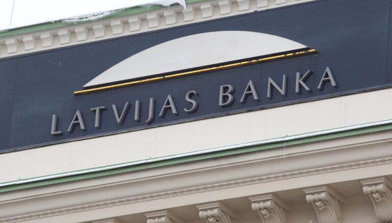 Неофициальная информация: кандидаты на должность главы Банка Латвии - руководитель Swedbank и Инна Штейнбука