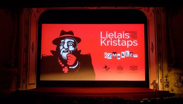 Notiks Nacionālās kino balvas 'Lielais Kristaps' pasniegšanas ceremonija