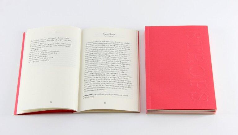 Universālais dzejnieks: Viguls par Šteinberga debiju dzejā
