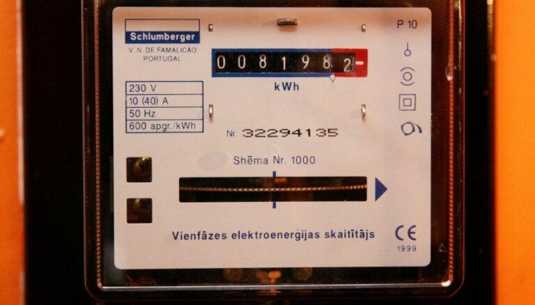Рост цен на электроэнергию: малоимущим предоставят скидку