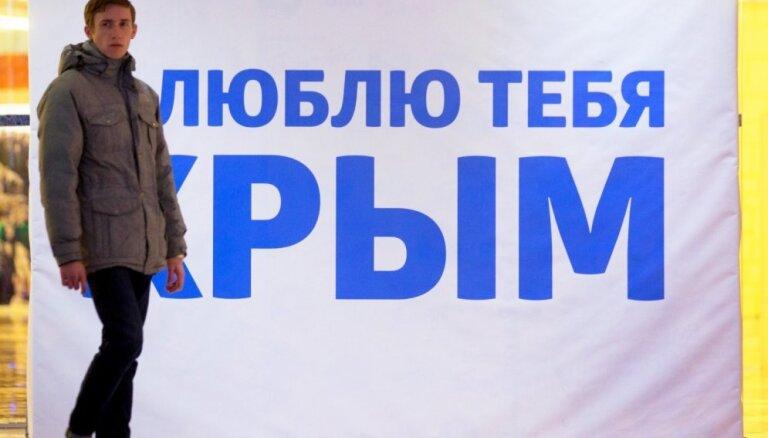 В Крыму празднуют годовщину референдума по воссоединению с Россией