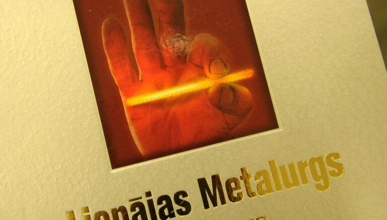 ФОТО: Liepājas metalurgs перед массовыми увольнениями