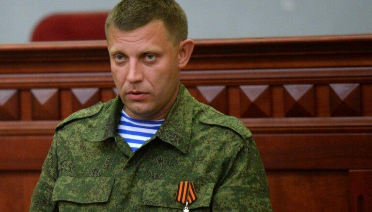 120 тысяч человек пришли на церемонию прощания с Захарченко