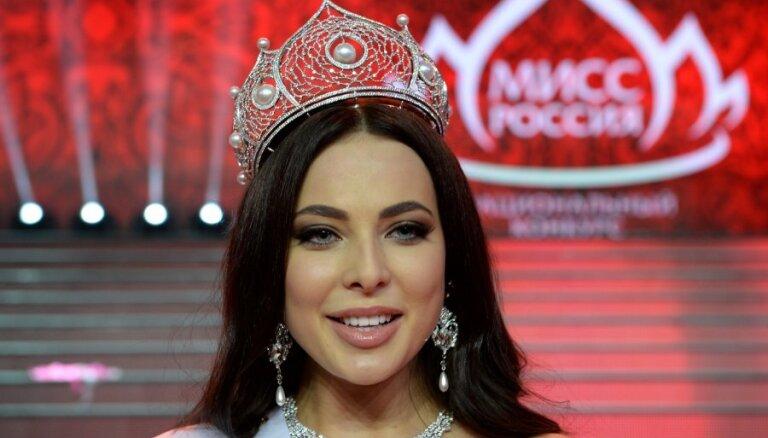 ФОТО: В России выбрали самую красивую девушку