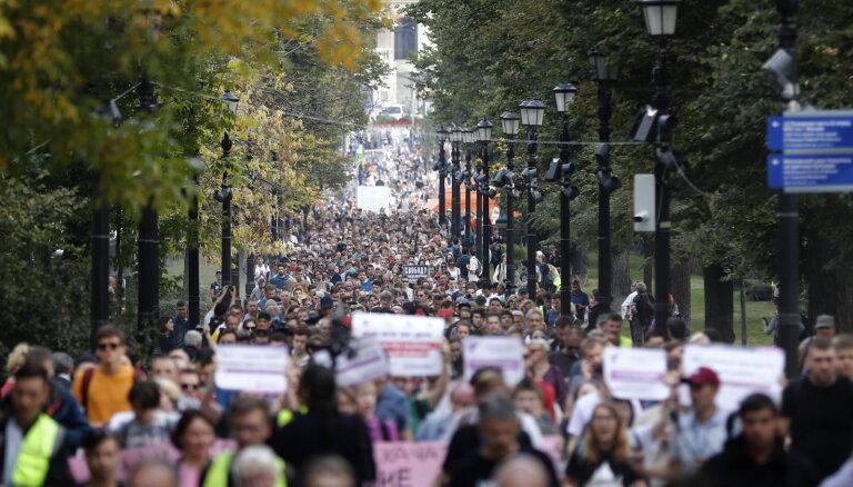 На несогласованной акции в Москве обошлось без задержаний