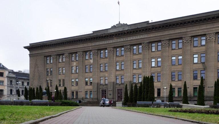У Даугавпилсского университета пройдет пикет студентов против лишения вуза статуса университета
