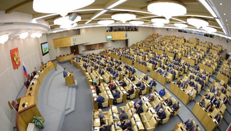 Госдума приняла закон о признании зарубежных СМИ иноагентами