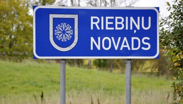 Administratīvi teritoriālā reforma paaugstinās bezdarba līmeni, uzskata Riebiņu novada vadītājs