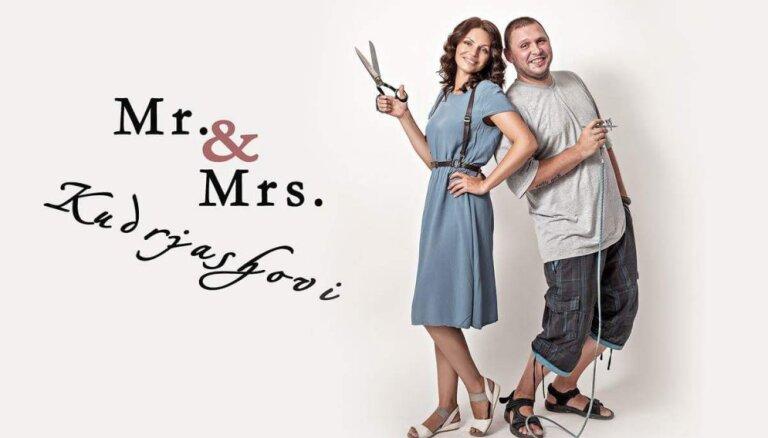 Мистер и миссис Кудряшовы: творческая семья 24 часа в сутки