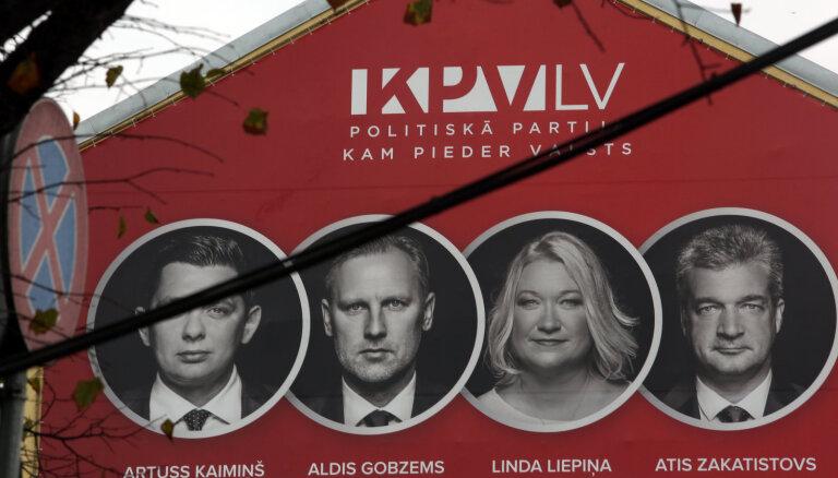 Икстенс: В KPV LV настал период полураспада, кончина партии неизбежна