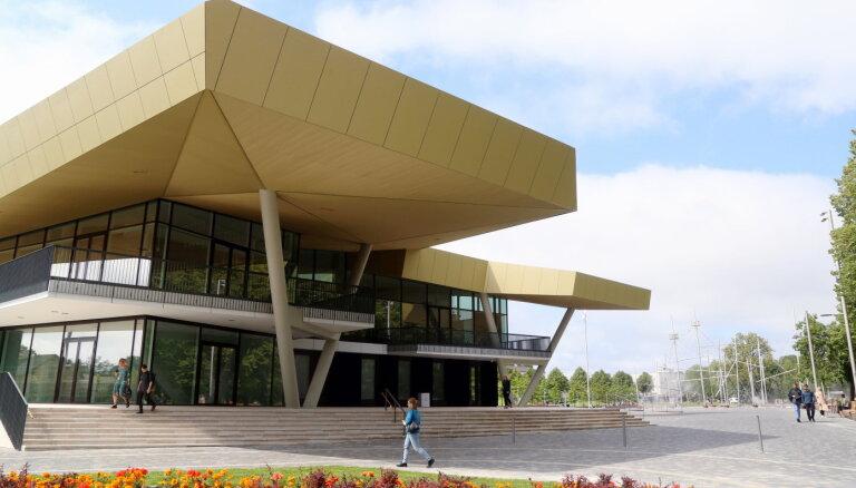 Par energoefektīvāko publisko ēku atzīst koncertzāli 'Latvija'
