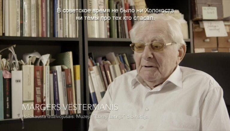 """""""Отец ночь"""": Интервью историка Маргера Вестермана"""
